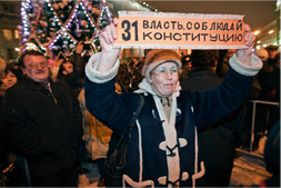 Strategy 31 protester in Moscow on December 31, 2009. Source: Drugoi.livejournal.com