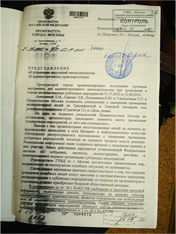 Letter allegedly sent from Moscow Prosecutor General to Moscow Chief of Police thumb. Source: Gazeta.ru