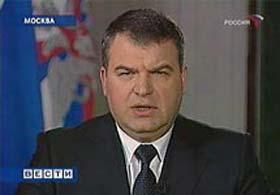 Anatoly Serdyukov.  Source: Vesti.  07-08-09