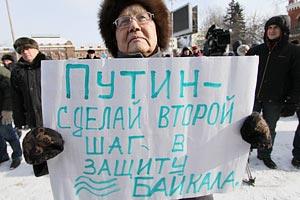 Protester in Irkutsk. Source: ITAR-TASS