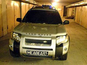 car with Medved license plate. Source: auto.lenta.ru