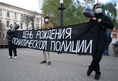 "Recent protest against Center ""E."" Source: Kasparov.ru"