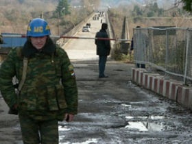 checkpoint in Abkhazia. Source: nbp-info.com