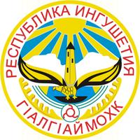 Coat_of_Arms_of_Ingushetia