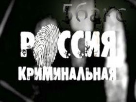 Source: Portal-Razvleki.ru