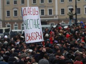 Source: Metronews.ru