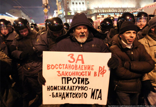 Ralliers on Triumfalnaya Square on New Year's Eve, 2010. Source: Ilya Varlamov - zyalt.livejournal.com