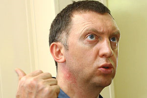 Oleg Deripaska. Source: RIA Novosti