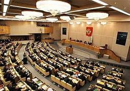 Russian State Duma. Source: Lenta.ru