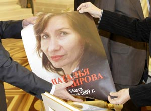 Natalya Estemirova. Source: ITAR-TASS
