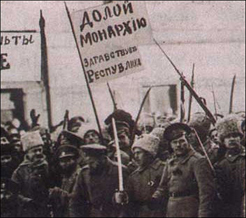 """Down with the monarchy"" - from the February 1917 revolution in Russia. Source: Socialistparty.org.uk"