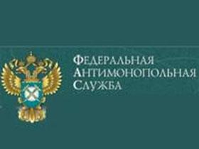 Federal Antimonopoly service logo source img.lenta.ru