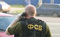 FSB agent. Source: Rossiyskaya Gazeta and Sergei Kuksin