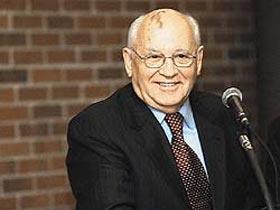 Mikhail Gorbachev.  Source: Novye Izvestie