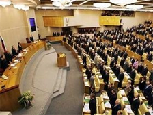 The Russian State Duma. Source: Inetmir.ru