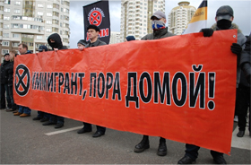 """Immigrants, time to go home!"" at a march in Moscow, November 2009. Source: Kasparov.ru/Anastasia Petrova"