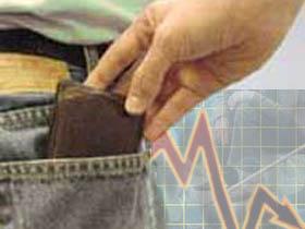 Inflation graphic.  Collage by kasparov.ru