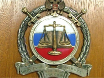 Seal of the Investigative Committee of the Prosecutor General of Russia. Source: Faito.ru