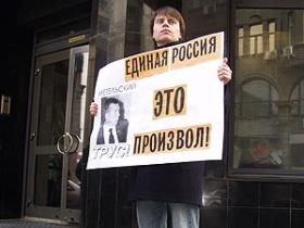 Ivan Bolshakov.  Sign reads: United Russia is tyrrany! Source: moscow.yabloko.ru