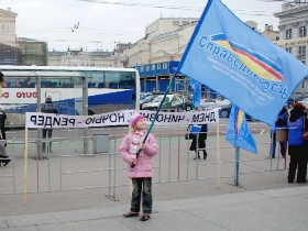 Justice human rights group picket.  source: kasparov.ru