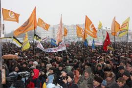 January 30 rally in Kaliningrad. Source: Ekho Moskvy