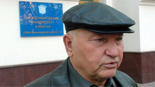 Yury Luzhkov in front of International University in Moscow. Source: Life News
