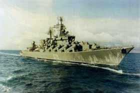 Marshal Ustinov cruiser.  Source: navy.ru