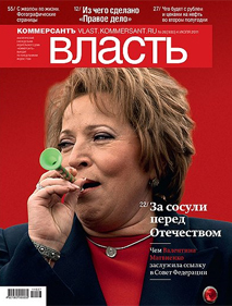 Cover of the magazine Vlast showing Valentina Matvienko. Source: Kommersant