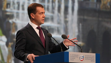 Dmitri Medvedev at the opening of the St. Petersburg International Economic Forum, June 18, 2010. Source: Mikhail Klimentev/RIA Novosti