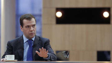 President Dmitri Medvedev. Source: RIA Novosti