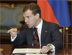 Rusian President Dmitri Medvedev. Source: Ej.ru
