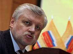 Sergei Mironov. Source: Newsproject.ru