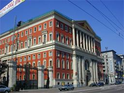 Moscow City Hall. Source: Alexei Troshin