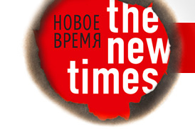 The New Times logo
