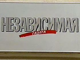 Nezavisimaya Gazeta logo. Source: vesti.ru