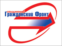 Logo of the United Civil Front. Source: Rufront.ru