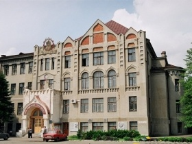 Omsk State University. Source: li.ru