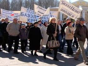 Pikalevo protests.  Source: lefdon.ru