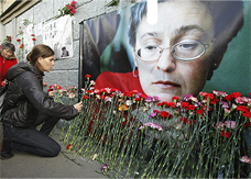 Memorial to Anna Politkovskaya. Source: RIA Novosti