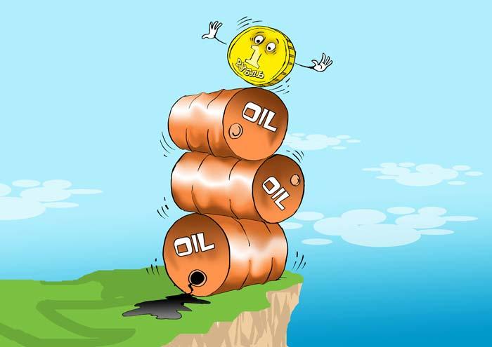 Доллар рубль форекс онлайн