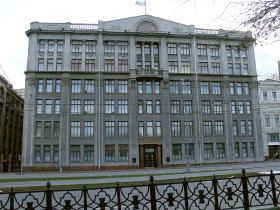 Presidential administration building.  Source: wikipedia.org