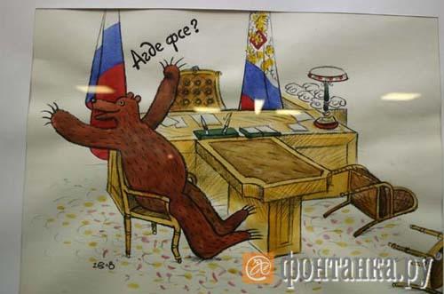 Preved Medved artwork 1.  Source: fontanka.ru