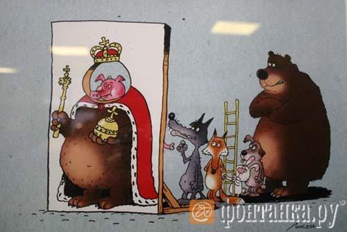 Preved Medved artwork 3.  Source: fontanka.ru