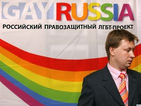 ... the Russian gay rights movement saw a glimmer of hope on October 4 when ...