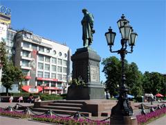 Moscow's Pushkin Square. Source: Mimozhem.ru