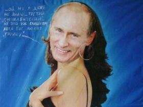Putin in a dress.  Alexander Shchednov