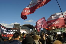 Ralliers against electoral fraud in Moscow 10/22/11. Source: Kasparov.ru