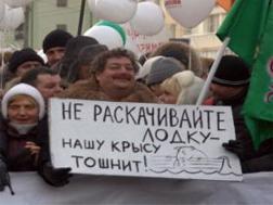 Source: KPRF.ru
