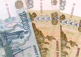 Rubles.  Source: grani.ru