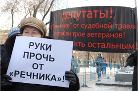 Rechnik residents protest in Moscow. Source: Kasparov.ru